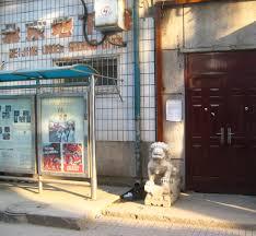 entrada a la ciudad Dixia Cheng